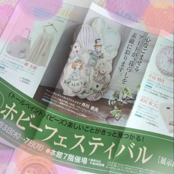 2015-08-21_12.00.570001.JPG