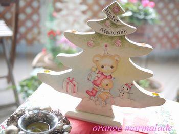 P10502910002クリスマスツリー3.jpg